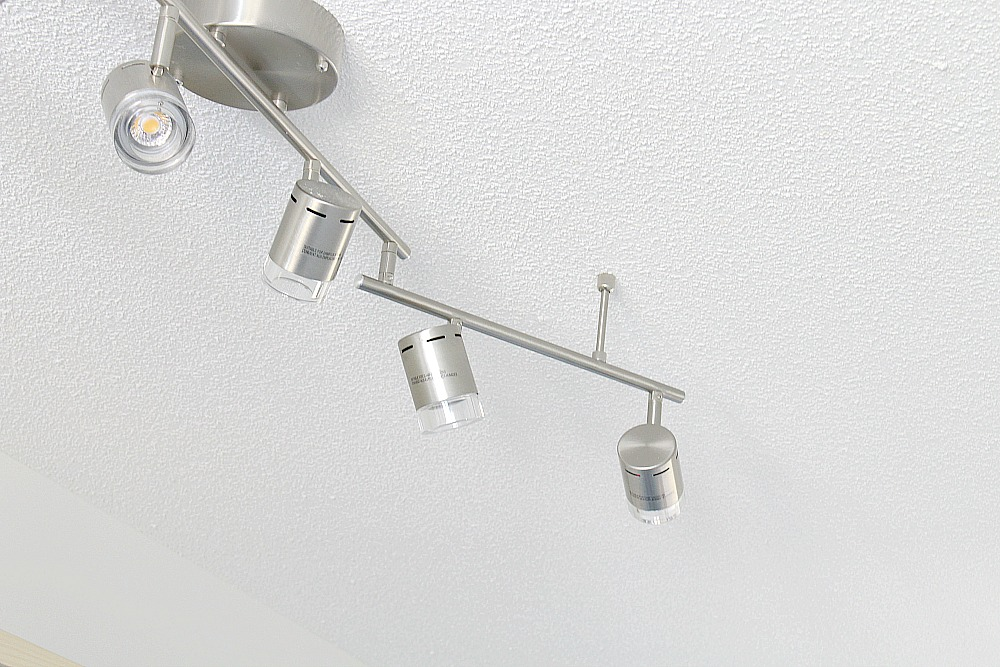 Modern Track Lighting Option